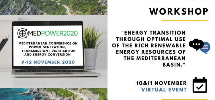 Join the upcoming PANTERA virtual regional workshop at MedPower 2020