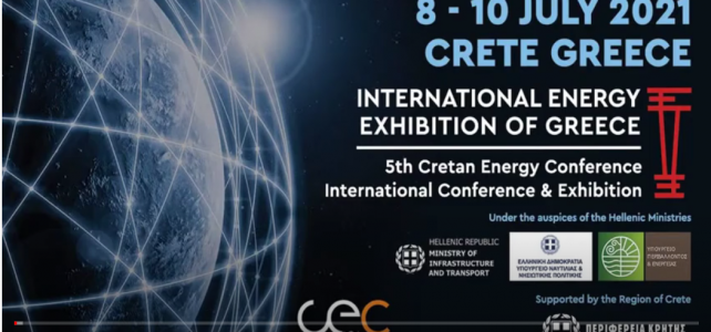 Watch now PANTERA's workshop and EIRIE demo at the 5th Cretan Energy Conference